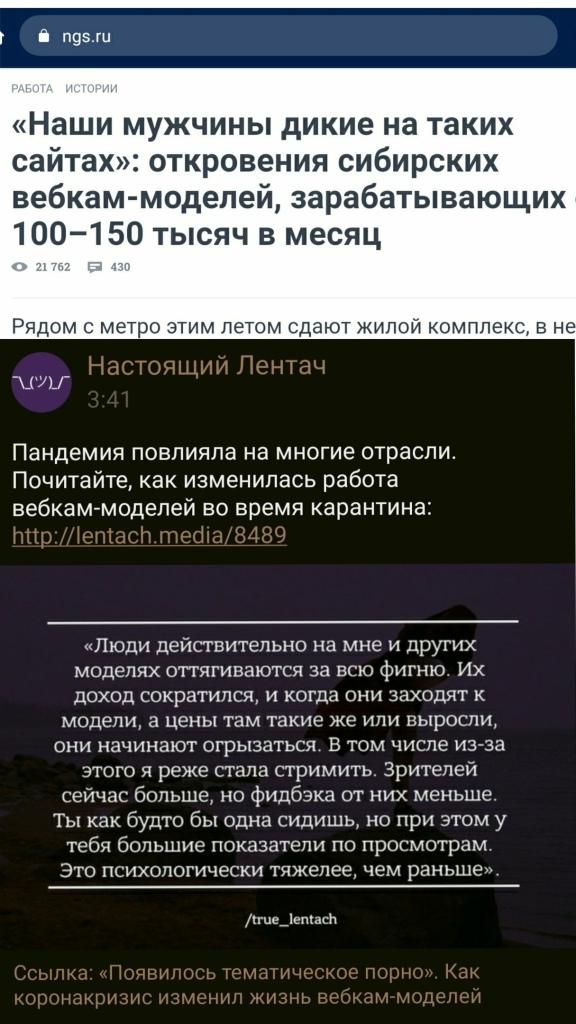 Работа по вемкам в зубцов работа для девушек в москве с украины